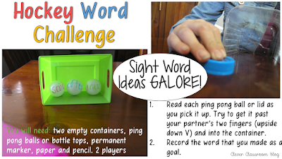 5 Sight Word Activities that are FUN: Hockey Word Challenge
