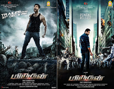 Miruthan movie poster