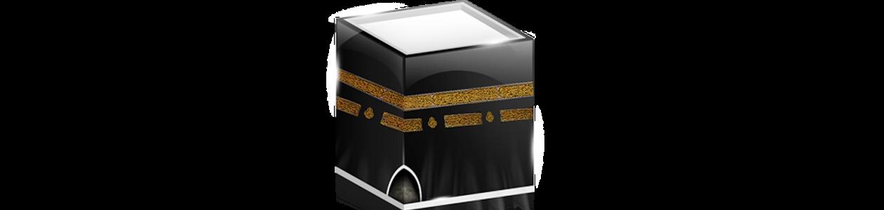 Selatour Pekanbaru & Banda Aceh | Travel Umroh dan Haji plus