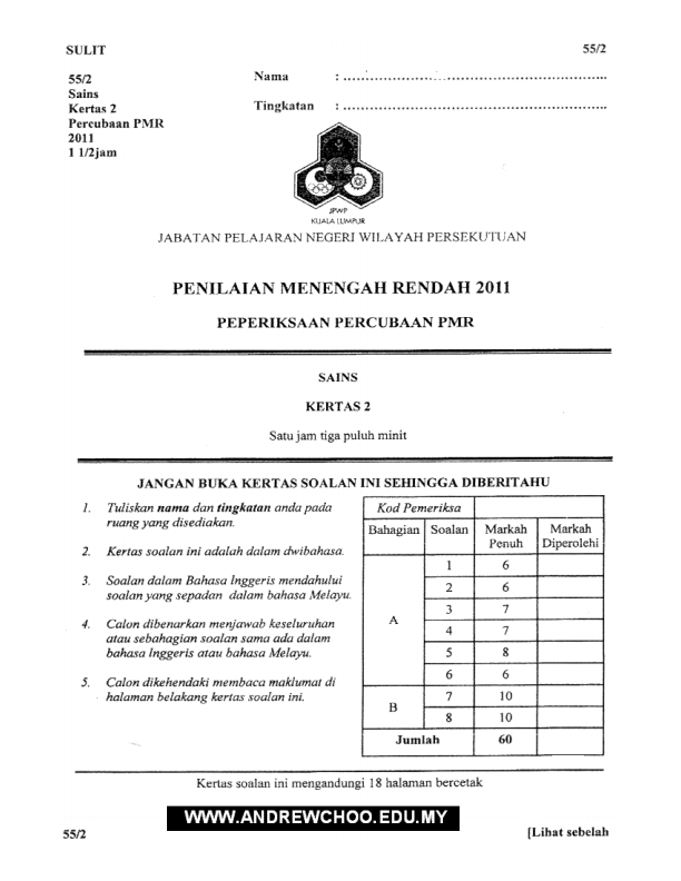 essay bahasa inggeris spm 2009 Since i was able to score good grade 1a in my spm bahasa inggeris, i have the responsibility to help other spm candidates to get an a in this subject toohope to get good result in writing essay.