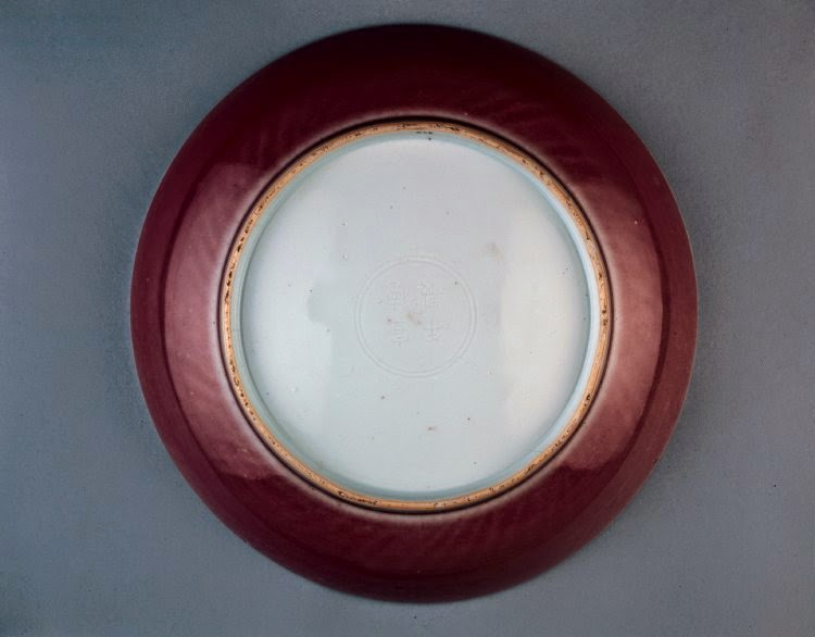 "<img src=""Chinese dish.jpg"" alt=""Kangxi Copper red dish footrim"">"