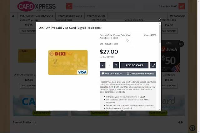 شرح التسجيل فى موقع كارد اكسبريس لطلب فيزا تفعيل البنوك الالكترونية