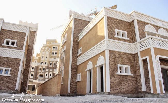 مملكة سبأ في دبي - Kingdom Of Sheba in Dubai