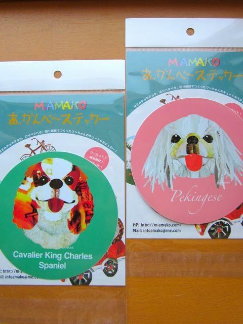 犬種名ステッカー《キャバリア・キング・チャールズ・スパニエル&ペキニーズ/白》