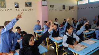 Ecoles rurales maroc internet par satellite