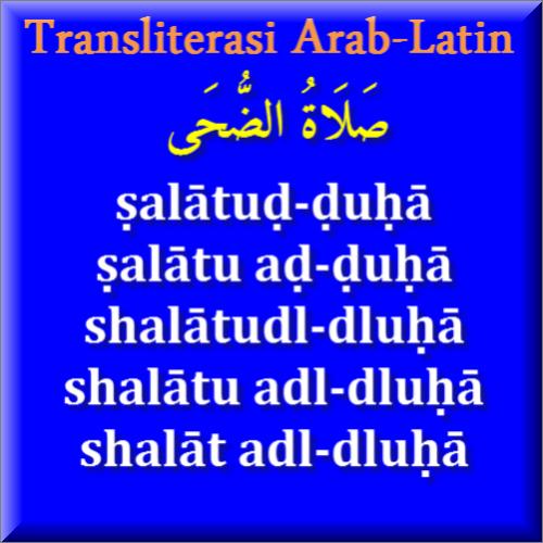 Transliterasi Arab Latin