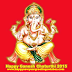 Ganesh chaturthi 2015 sms for Whatsapp