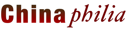 Chinaphilia