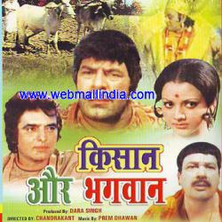Kisan Aur Bhagwan 1974 Hindi Movie Watch Online