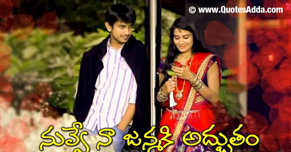 latest telugu awesome love quotations images quotesadda