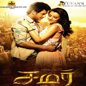 Samar (2012) Tamil Movie Mp3 Songs Free Download