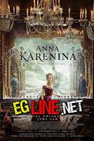 فيلم Anna Karenina