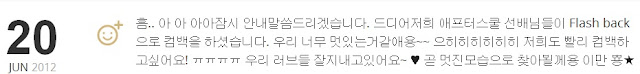 [me2day][200612] Actualización de Baekho 2006