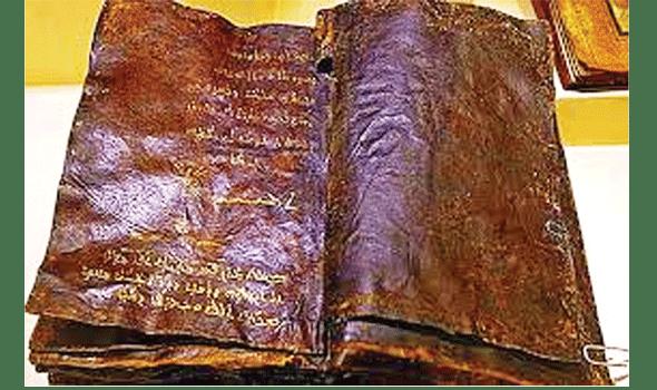 ENCUENTRAN UN BIBLIA DE MÁS DE 1500 AÑOS 13119