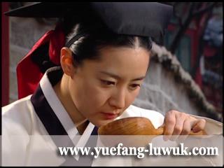 Dae_Jang_Geum_water_testing