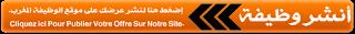 http://alwadifa-maroc-pub