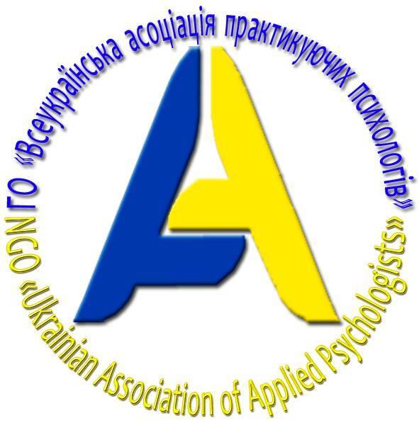 Всеукраїнська асоціація практикуючих психологів