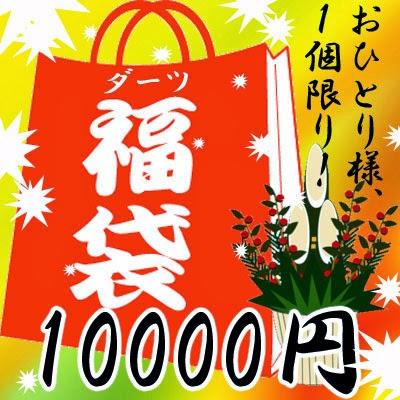 http://www.maximnet.co.jp/shopdetail/000000005900