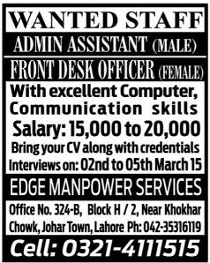 Jobs-In-Lahore