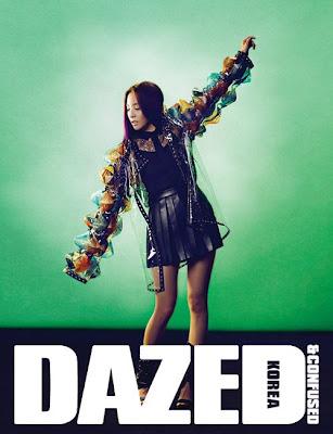 Dara 2NE1 Dazed & Confused Magazine July 2013