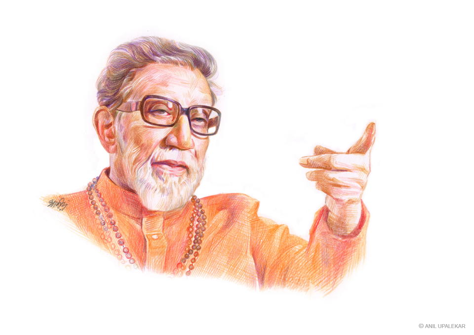 Bal Thackeray Pictures - HD Wallpapers