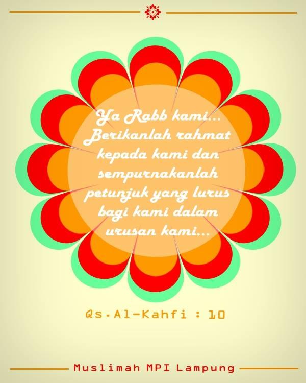 Doa Suroh Al Kahfi Ayat 10