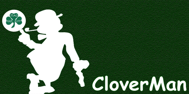 CloverMan