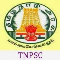 TNPSC Sarkari Naukri