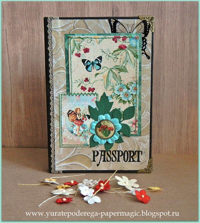 Декор обложки на паспорт своими руками