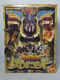 Power Rangers Wild Force DX ANIMUS Megazoed GAOGOD Bandai rare