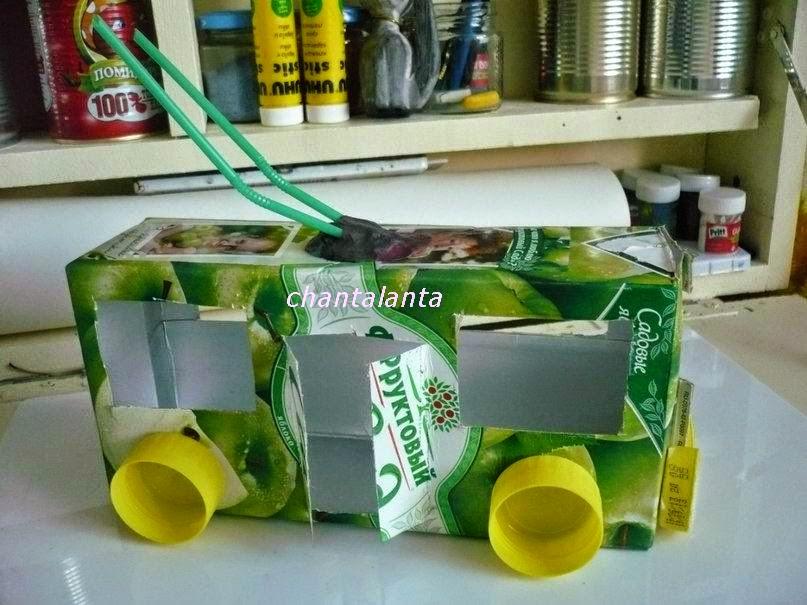 Поделки из коробок из под сока своими руками для детей