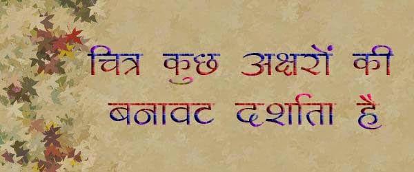 Kruti Dev Display 450 Hindi font