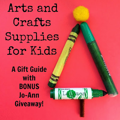 http://lalymom.com/2013/11/gift-guide-arts-crafts-supplies-for-kids-plus-jo-ann-giveaway.html