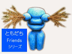 ともだち Friends-iceblue