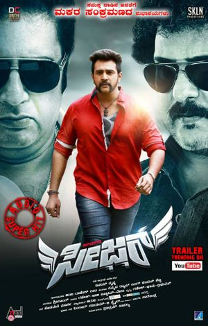 Seizer 2018 Movie Hindi Dubbed HDRip | 720p | 480p