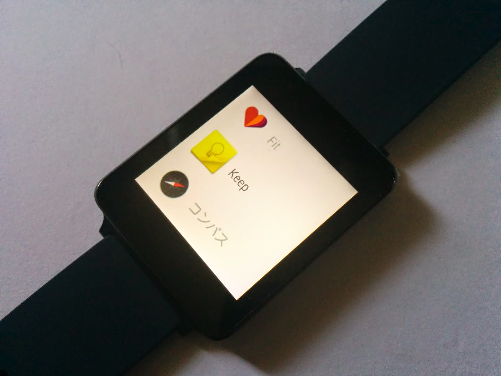 beyond the motor android wear lg g watch google