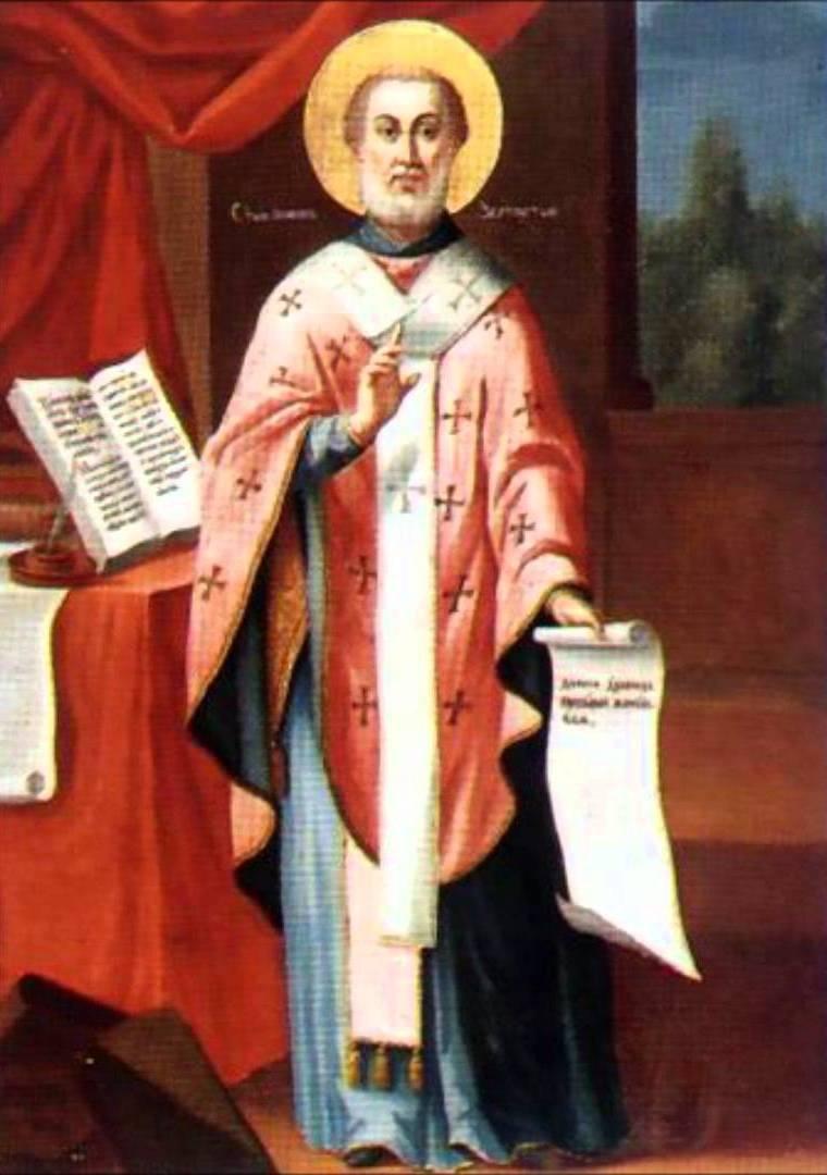 Father John Chrysostom
