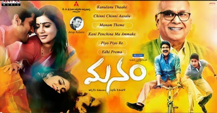 Abcd Tamil Movie Songs Free Download