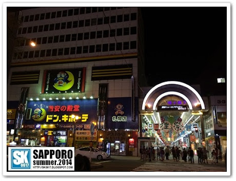Sapporo Japan - Tanukikoji Shopping Street