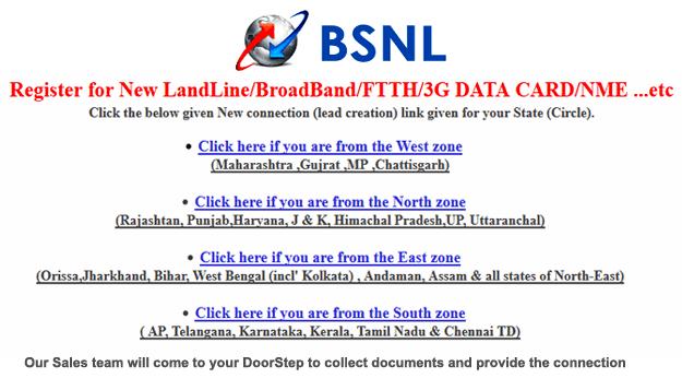 BSNL Online Application Form for Broadband FiberNet Landline