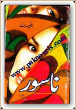 Nasoor by Razia Butt