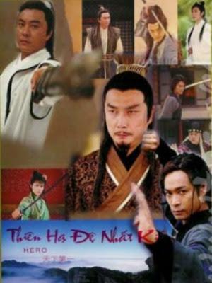 Thiên Hạ Đệ Nhất Kiếm (2004) - Royal Swordsman (2004) - - 35/35