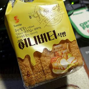 Pan de molde coreano con miel y mantequilla