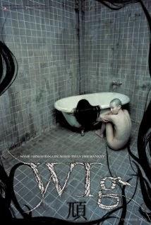 Scary Hair (2005)