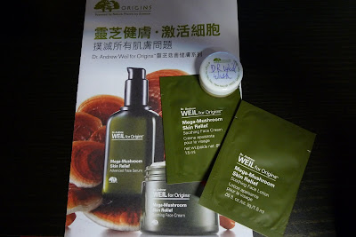 Dr. Weil Free Samples