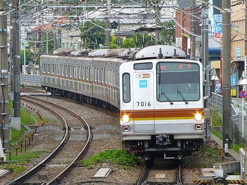 東急東横線 副都心線・東武東上線直通 各停 志木行き 7000系