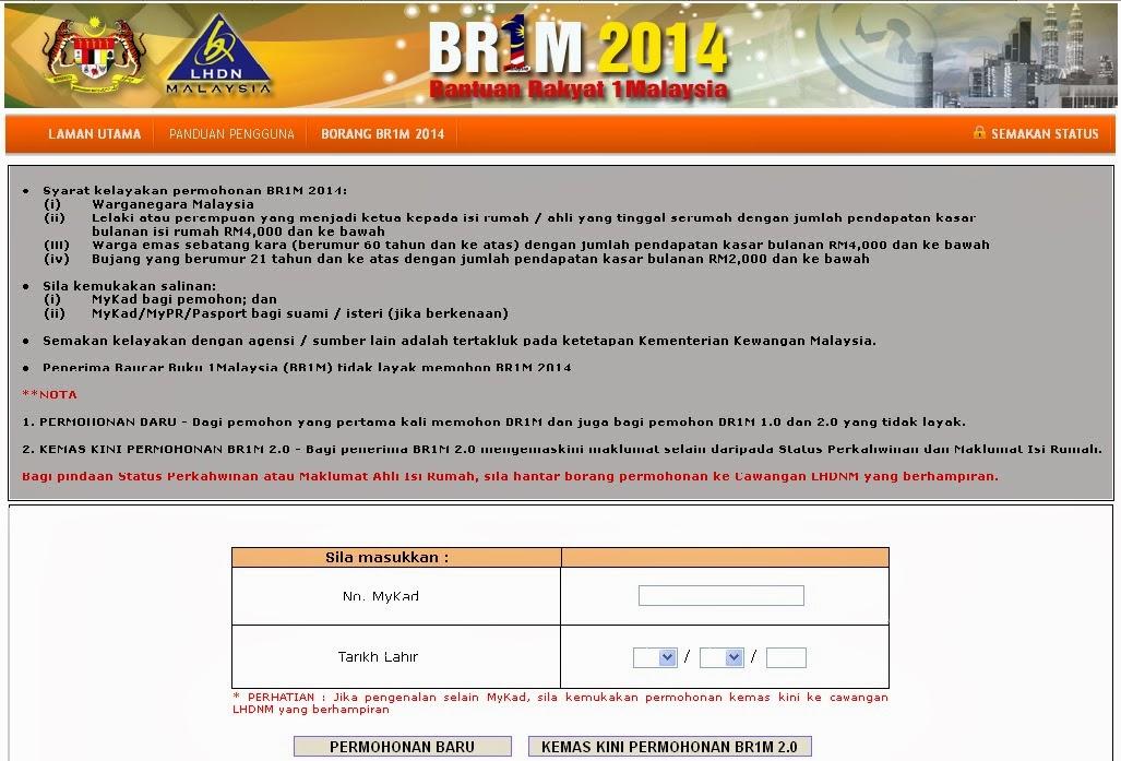 Permohonan Bantuan Rakyat 1Malaysia (BR1M)3.0 telah dibuka dan boleh