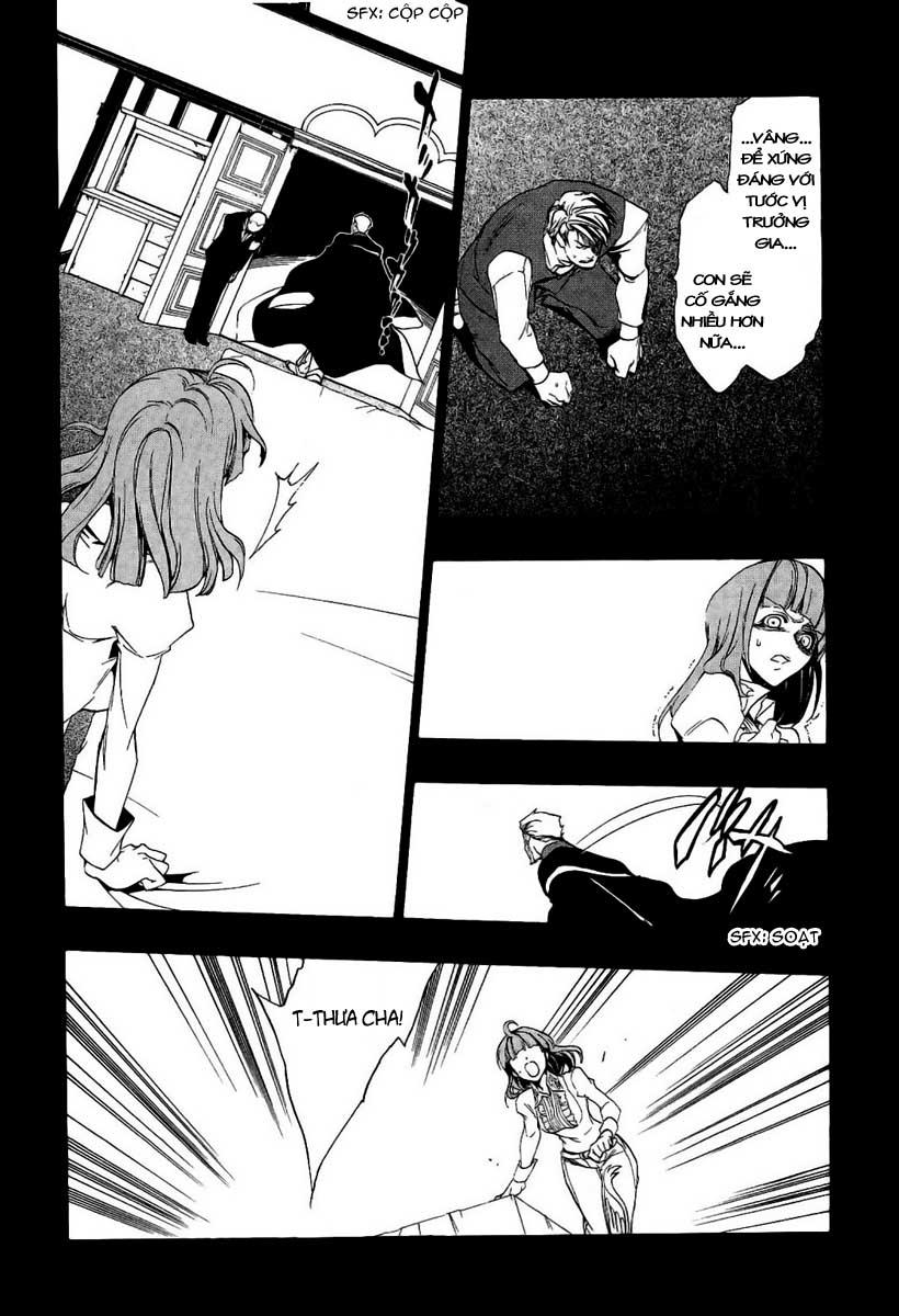 Umineko no Naku Koro ni Episode 3: Banquet of the Golden Witch chap 2 - Trang 16
