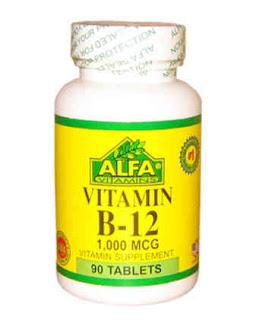 VITAMINA+B12