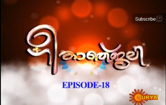 Malayalam Serial Kumkumapoo Latest Episode Videos Filmvz